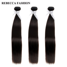 Rebecca Indian Virgin Hair 3 Bundles Straight Human Hair Weave Bundles 300g Salon unprocessed Hair Extension Free Shipping(China)