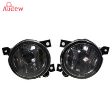 2x Car Front Bumper Driving Fog Light For VW MK5 Golf Jetta 05-10 DOT Approved 5000K New Styling Led Chip External Lights(China)