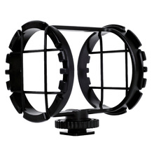 "BOYA BY-C03 Camera Shoe Shockmount for Microphones 1"" to 2"" in Diameter (Fits the Zoom H1)"