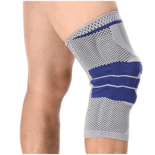 1 PC Grey Elastic Knee Support Brace Kneepad Adjustable Patella Knee Pads Basketball Safety Guard Strap Protector Silica Gel