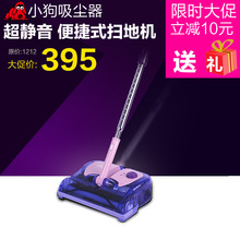10 household sweeping machine wireless charge d-7001 sweeper handheld