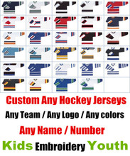 Kid/Youth - Custom ICE Hockey Jerseys Replica Home Away Mens Woman Kid Youth Vintage Jersey USA CANADA Australia