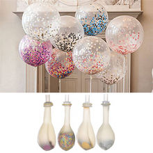 20pcs 12inch Latex Balloon Helium Thickening Pearl Celebration Party Wedding Birthday Decoration Balloon