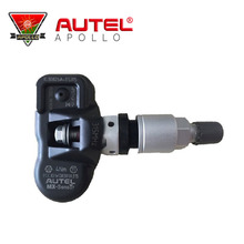 [Autel Distributor] High performance Autel MX-Sensor 315MHz Programmable Universal Sensor Specially Built For Sensor Replacement(China)