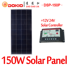 DOKIO Brand 150W 18 Volt Solar Panel China + 10A 12/24 Volt Controller 150 Watt Solar Panels Cell/Module/System Charger/Battery