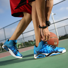 Basketball shoes basket men's sports shoes bounce technology tuff lace men leather fabric PVC floor sports shoes