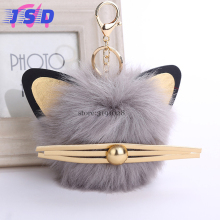 Hair Ball Car Key Chain Ring For Cartoon Animal Cat Fluffy Keychain Keyring For Infiniti Hyundai Sonata Citroen Dodge BMW LADA(China)