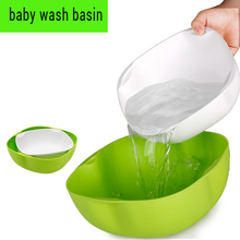 Buy Kidsmile Pp material thickening baby basin baby wash basin set for $10.50 in AliExpress store