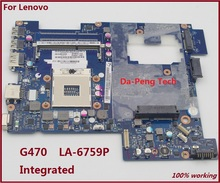 Free Shipping Brand New PIWG1 UB6 LA-6759P REV: 1.0 Laptop Motherboard For Lenovo G470 Notebook PC