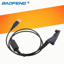 USB Programming Cable Cord for Motorola Walkie Talkie DP4400 DP4401 DP4800 DP4801 DP4600 Two Way Radio Accessories