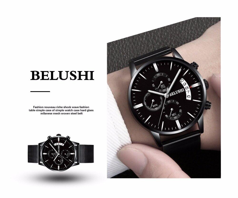 men's watch (9)