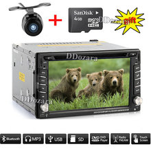 "6.2"" Touch Screen car dvd player gps navigation Bluetooth FM 2din in dash rear view camera(China)"