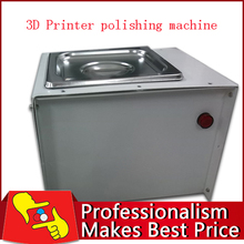 Factory direct sale 3D polishing machine polisher machine for 3D printing 120W 130mmx140mmx180mm