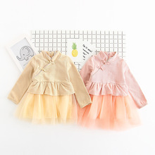New Chinese Style Cheongsam Girls Dress Kids Long Sleeve mesh patchwork Baby Girl Clothes Spring 2017 Retro Children Clothing