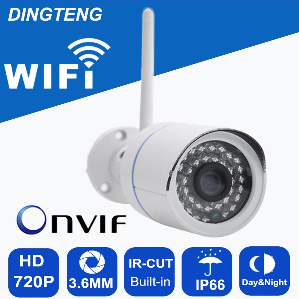 Holdoor Wireless WiFi IPC Network Camera 1280x720 HD Motion Detective Alert FTP Mail Alarm Waterproof IR Night Vision IP66    <br>