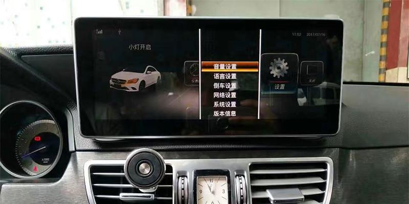 Liislee Car Multimedia Player NAVI For Mercedes Benz MB E Class W212 S212 C207 A207 2009~2017 Car Radio Stereo GPS Navigation (6)