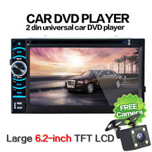 Universal 6.5Inch Double 2DIN Touch Car Stereo CD DVD Player Bluetooth USB SD AM FM TV Radio(China)