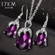 17KM 3 Color Crystal Water Drop Jewelry Set Brand Enamel Charm Choker Statement Necklace Earring Wedding Accessories