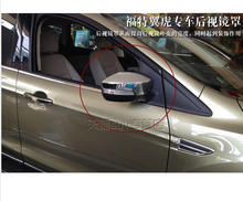 ABS Chrome Side Mirrors Rearview Cover Trim for Ford Kuga Escape 2013 2014
