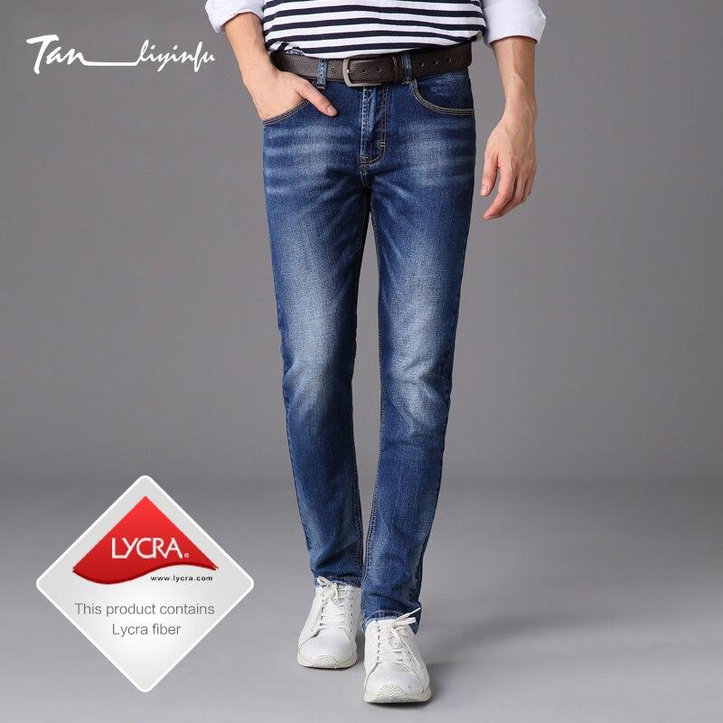 Tanliyinfu 2017 autumn and winter new Slim feet jeans men s elastic thin pants fashion men s brand size Lycra long pantsОдежда и ак�е��уары<br><br><br>Aliexpress