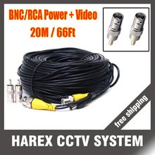 VideoSecu 20M /66 Feet Video Power Security Camera Cable for CCTV Surveillance DVR System Installation . Free Shipping(China)