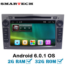 Android Quad Core 2G RAM 32G ROM For Opel Astra 2Din Car DVD Audio Player GPS For Vauxhall Opel Astra Vectra Antara Zafira Corsa