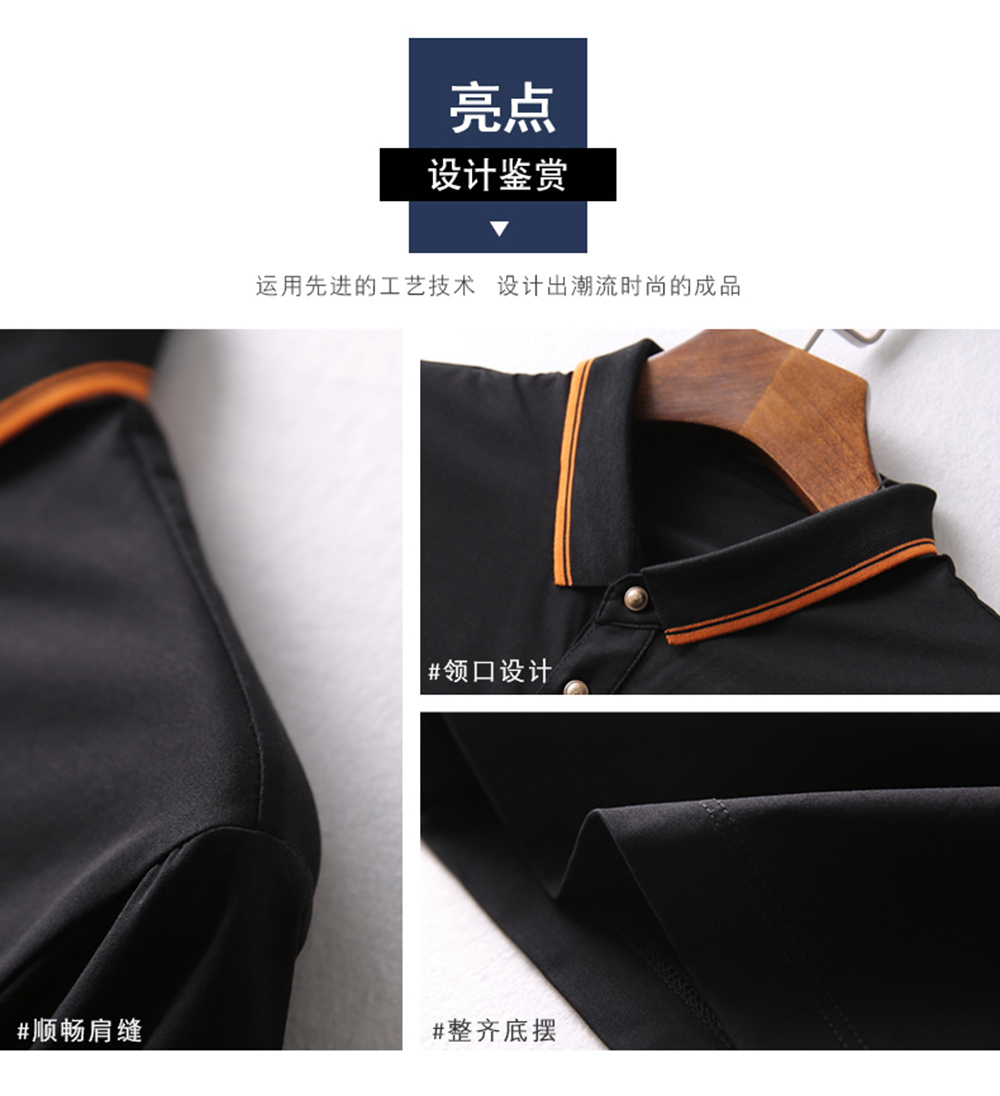 2018 New Arrival Brand Men\'s Summer Business Shirt Short Sleeves Turn-down Collar Polo Shirt Smart Casual pol Shirt Men Shirts (5)