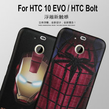 For HTC Desire 10 EVO case, 3D relief patterned cartoon black Soft TPU Slim case for HTC 10 EVO / HTC Bolt thin back cover MC02
