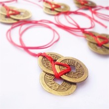 2 pcs/set Red Chinese Copper Coins Traditional Feng Shui Wealth Success Home Lucky Charm Car Decoration