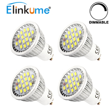 Elinkume 4/10pcs GU10 Dimmabl LED Bulbs 5W Spotlight Lamp 16pcs SMD2835 Energy saving Light AC110V 220V Ampoule for Downlight