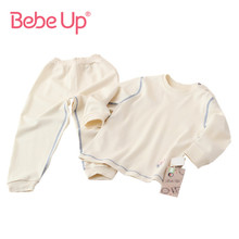 Kids Pajamas Toddler Baby Boy Girl clothes Underwear Children Girl Boy Organic Cotton Sleepwear Natural White Color Long Sleeves(China)