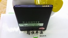 BAT-7200M Battery 1950mAh For SKY PANTECH Vega Racer 2 IM-A830S IM-A830L IM-A830SP A830S A830L Accumulator AKKU(China)