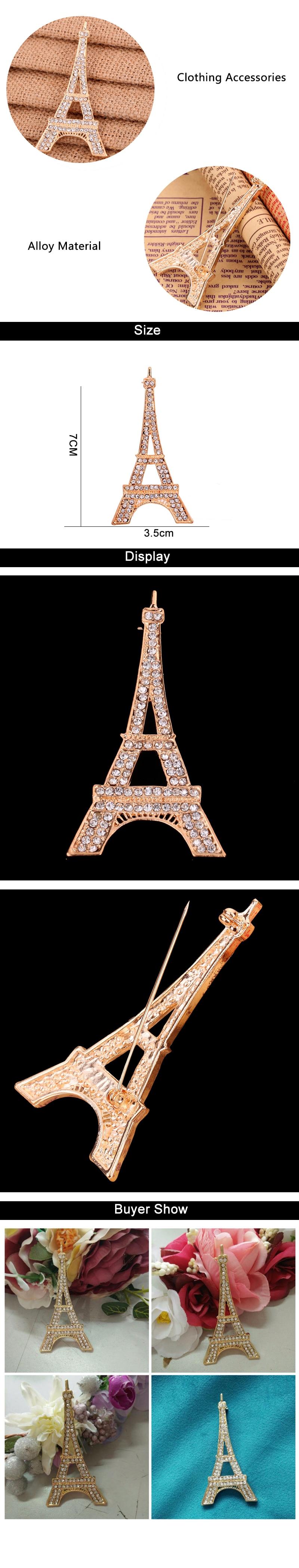Eiffel Tower Brooches