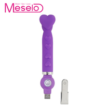 Buy Meselo Vibrator NEW Heart Shape Vibe 20 Function G-spot Vibrating Vagina Anal Massager USB Charge Sex Toys Women Masturbator