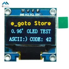 "0.96 inch IIC Serial Yellow Blue OLED Display Module 128X64 I2C SSD1306 12864 LCD Screen Board GND VCC SCL SDA 0.96"" for Arduino"