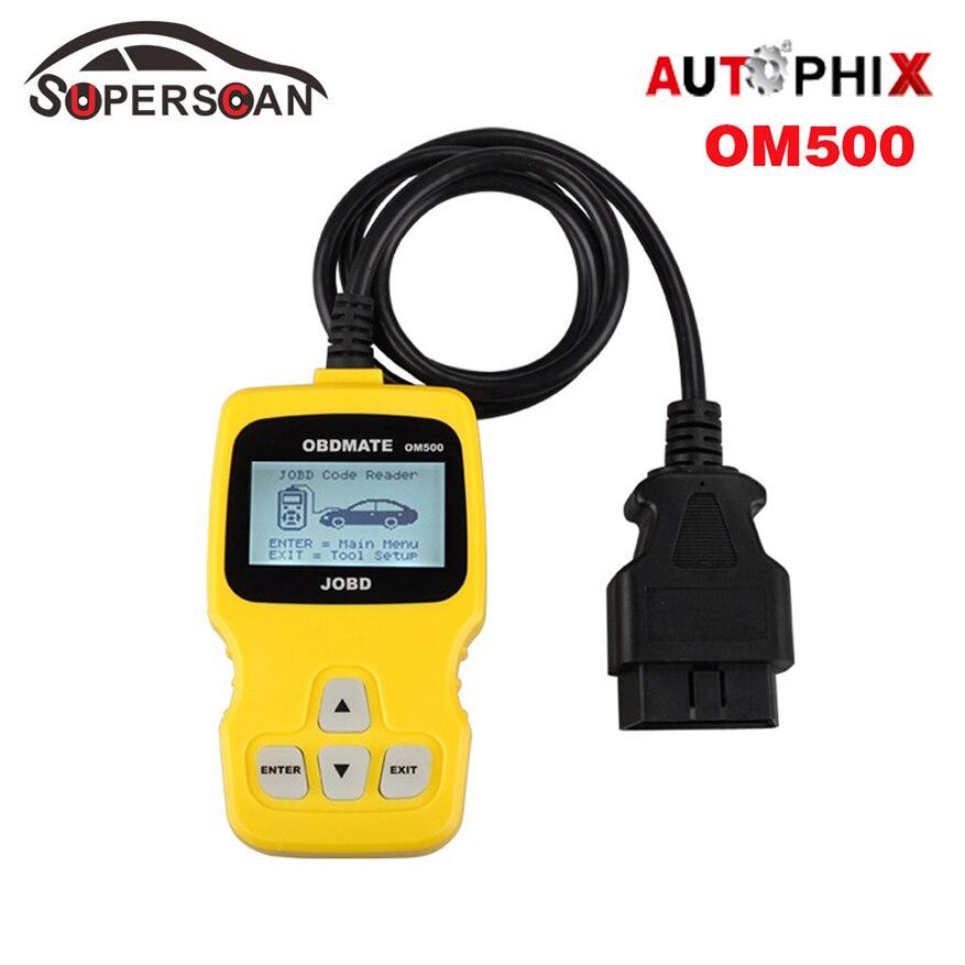 Automotive Diagnostic Scanner For Japanese Cars AutoPhix OBDMATE OM500 OBDII OBD Auto OBD2 Scanner For Mazda For Toyota Honda<br>