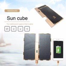 18000mAH Portable Solar Power Bank 192x107x9.5mm solar panel DIY Amorphous Silicon solar cell Charge For Smartphones(China)