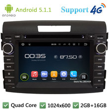 Quad Core HD 1024*600 Android 5.1.1 Car Multimedia DVD Player Radio Stereo PC FM DAB+ 3G/4G WIFI GPS Map For Honda CRV CR-V 2012