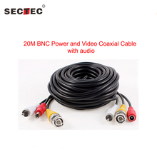 SECTEC 20M CCTV Cable Audio Video Power Cable Security Camera Wires for Surveillance System CCTV Accessories(China)