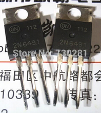 Free Shipping One Lot 2x 2N6491 Semiconductors Transistor PNP TO-220(China)