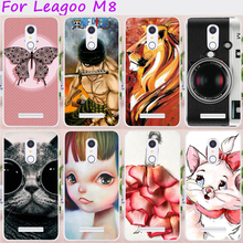 TAOYUNXI Cases For Leagoo M8 Leagoo Cover M8 Pro 5.7 Inch Soft TPU Silicon Yellow Lovely Animal Cell Phone Bags Housing