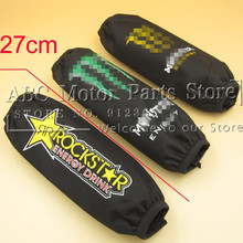 Atv off-road motorcycle rear shock dust cover waterproof cover shock absorption device protective case shock absorption set 27cm