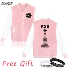 MULYEN 2017 EXO Kpop Hoodies Women Men Harajuku Baseball Uniform Casual Fleece Pink Sweatshirt Member Name Printin Hoodie