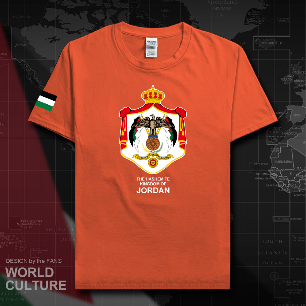 HNat_Jordan20_T01orange