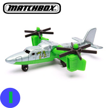 The new 2016 licensed matchbox matchbox combat aircraft model helicopter aircraft alloy