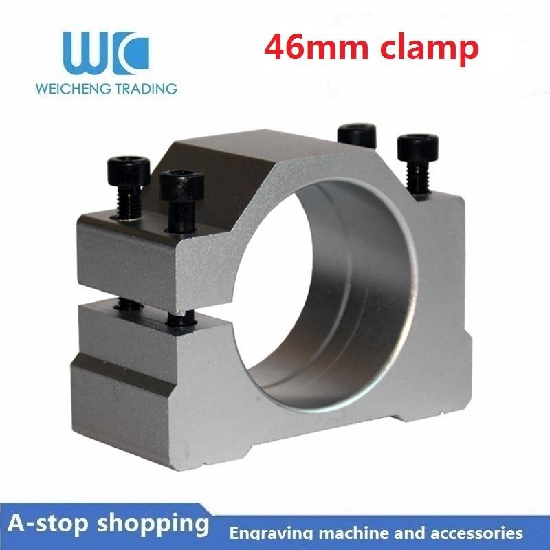 DC Spindle Motor Clamp Mount Bracket Diameter For 52mm Spindle Model CNC DIY