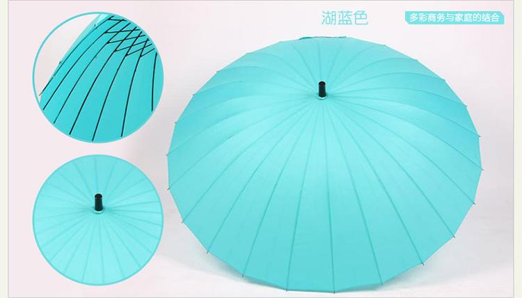 Hot sell Creative long handle outdoor 24 Rib bone straight umbrella large golf umbrellas two or three people compact umbrellas 25
