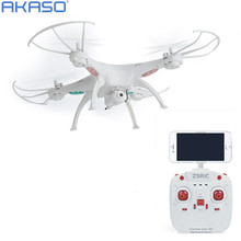 AKASO WIFI RC Drone Quadcopter with FPV Camera Headless 6-Axis Real Time RC Helicopter Quad copter Toys(China)