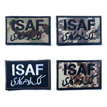 ISAF International Security Assistance Force Tactical Morale Patch 8*5cm US Army Military Shoulder Armband Chest Clothing Badge(China)