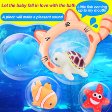 Baby bath cat fish water toys Summer beach 4 baby animal net fishing fish set Give your child the best present